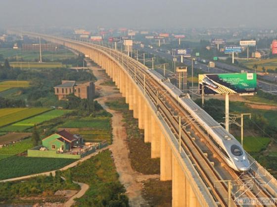 """中国第一部""""高速铁路设计规范""""正式发行"""