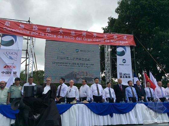 跨洋梦200年:尼加拉瓜大运河中国因素上了国际头条