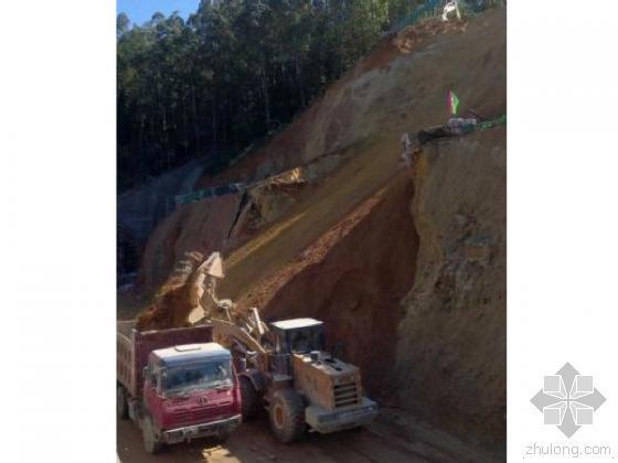 广州凤凰山隧道坍塌 5人被埋