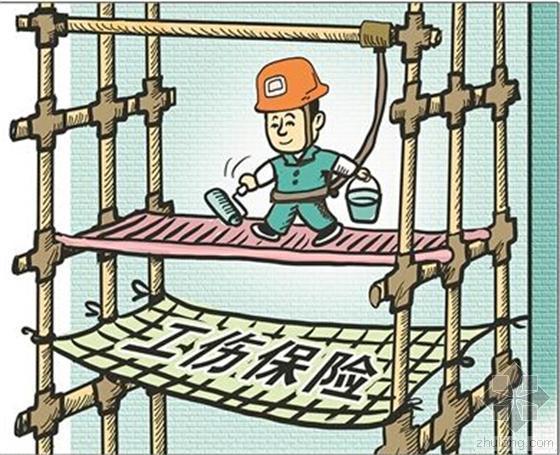 四部委出台工伤保险 3600万农民工有了保障