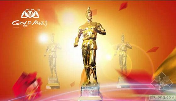 2014年度鲁班奖第一批入选名单