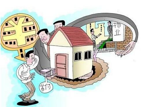 """买房不能图便宜 新手买房必须警惕的""""陷阱"""""""