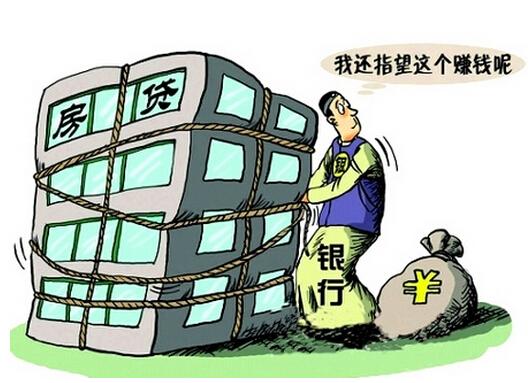 银行放贷利率放宽