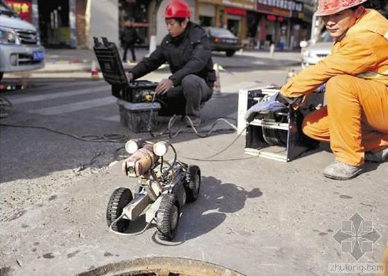 """机器人给地下排水管网做""""肠镜"""" 让检测一目了然"""