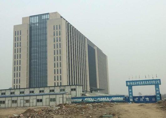 """河北昌黎""""官商合作""""耗资亿元建起豪华政府办公楼"""
