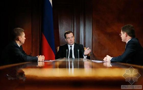 俄天然气巨头回应:不会因IS延期对中天然气供应