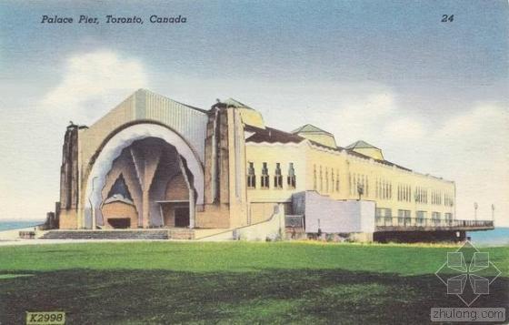 多伦多皇宫码头舞厅(1931-1963,毁于纵火)