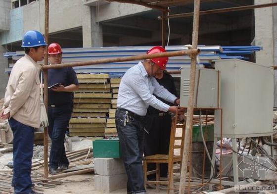 北京开展施工现场安全质量及工程监理履责情况检查