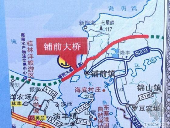 """海南30亿元跨海大桥动工 可抗""""威马逊""""强台风"""