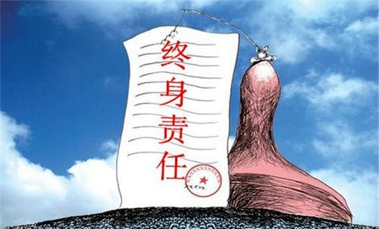辽宁:加强治理水利工程 实行质量终身责任制