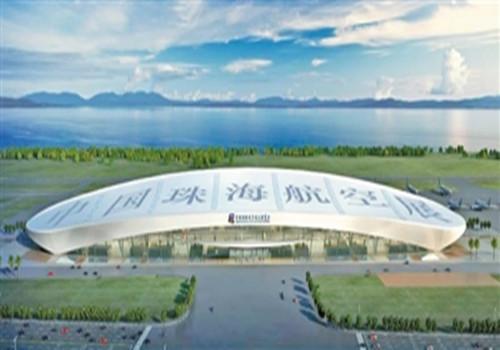 珠海投资6.6亿元建新航展馆 总建筑面积7.6万平方米