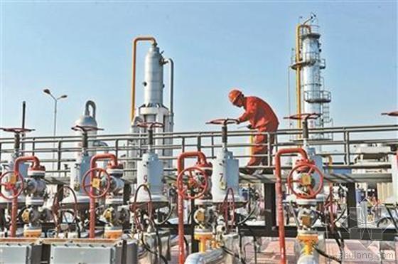 天然气定价中心试水:十年来价格首次下调