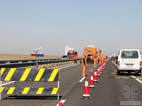 专家解读:公路工程施工安全技术规范JTG F90-2015