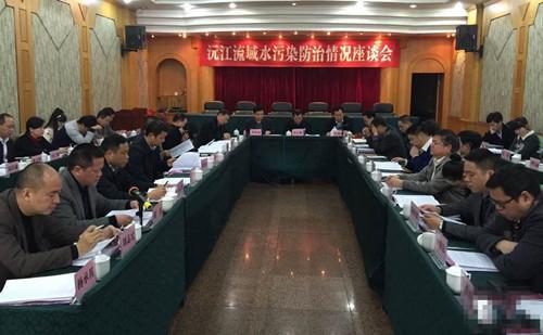 湖南省人大环资委调查调研沅江流域水污染防治工作