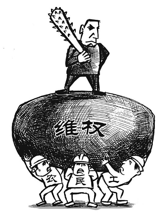 保护农民工资料下载-新郑为建筑业农民工撑起保护伞