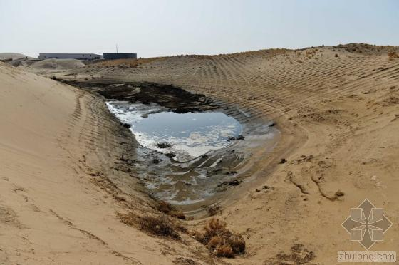 甘肃沙漠排污评估报告本月出