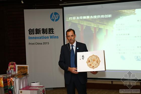 第三届中国(广东)国际印刷技术展览会惠普公司媒体沟通会