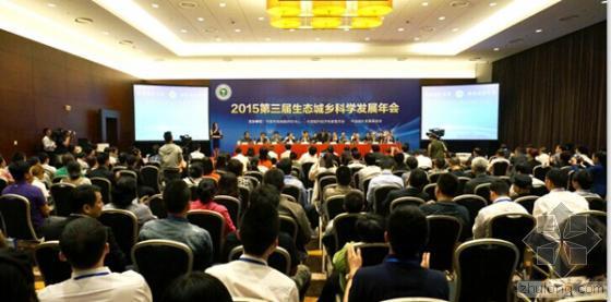 """助力绿色发展  共建美丽中国 ——龙阳伟业荣获""""中国生态环境建设"""