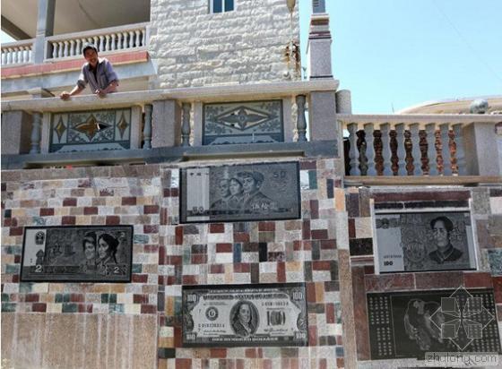 """福建泉州任性土豪打造""""钱币""""围墙 有9类钱币图"""