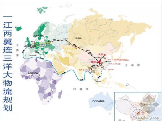 """中国""""一江两翼三洋""""国际大通道多条铁路开标"""