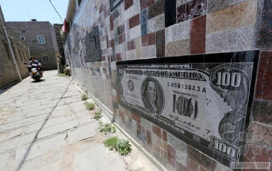 """福建现20米高大上""""钱币""""围墙 墙面贴9类钱币图"""