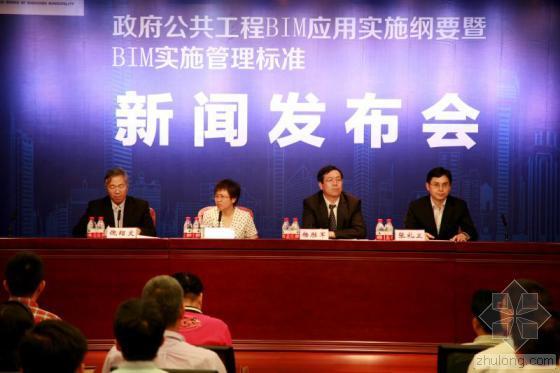 深圳发布全国首个政府公共工程 BIM实施纲要和标准