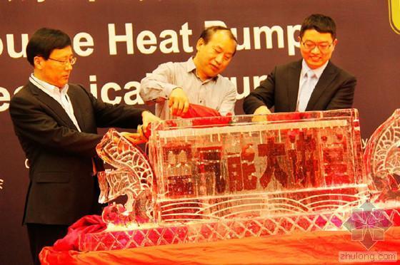 中国空气源热泵采暖技术论坛在京举行