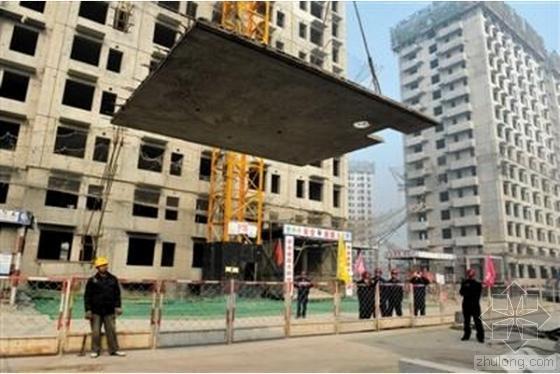 北京最高全装配式住宅封顶 建筑垃圾少八成