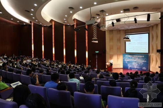清华大学召开2015城市雨洪管理与景观水文国际研讨会