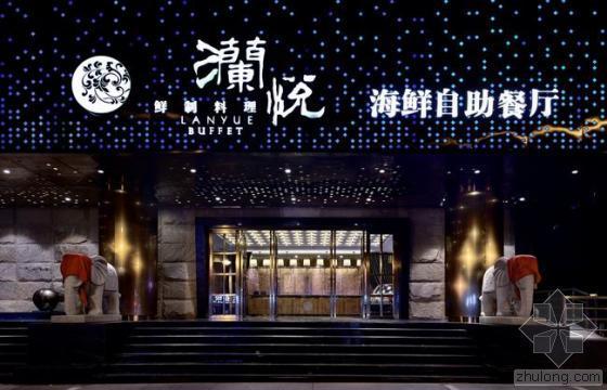 """东方气韵!福州""""新中式格调""""澜悦海鲜自助餐厅"""