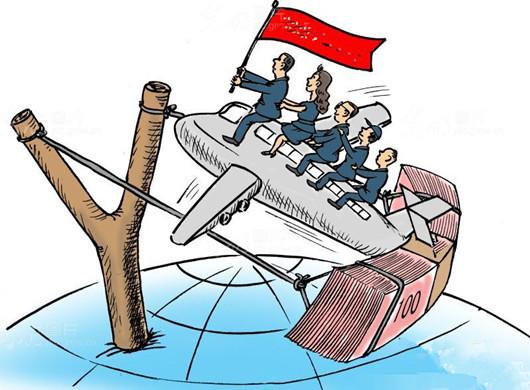 """中国太平保险投资8亿美元入美""""盖楼"""""""