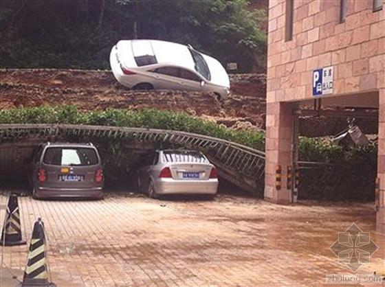 南京一停车场坍塌 3车陷落5车被埋