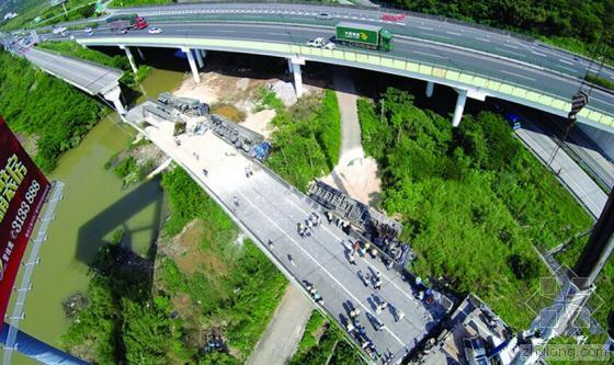 广州城南匝道引桥坍塌