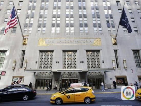 美更换联合国大会驻地酒店