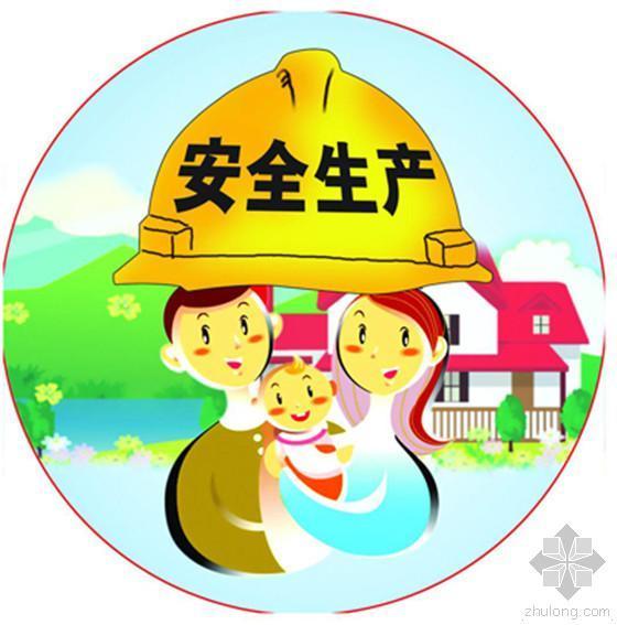 """郑州拟立法为建设工程施工戴上""""安全帽"""""""