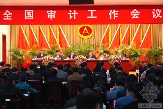 审计署:46家中央部门单位审计不合格    住建部挪用套取2.54亿发