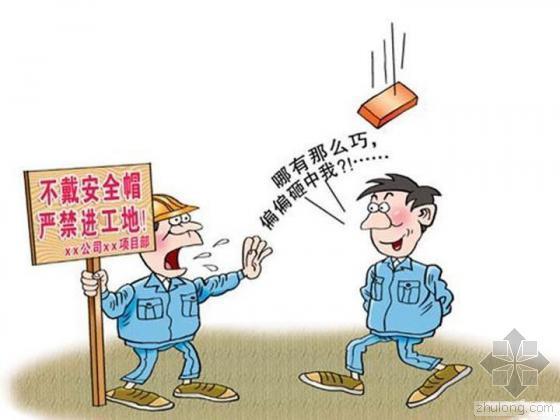 建管局加强建筑工地现场安全质量管理