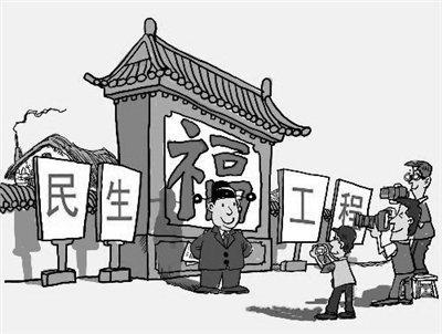 """海曙推出""""民间监理员"""" 为民生工程保驾护航"""