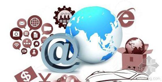 微电网建设获推进 能源互联网进程提速