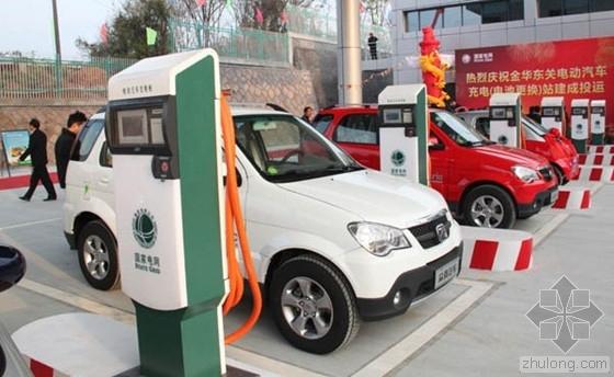 新能源汽车倍长 充电桩建设提速