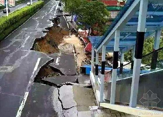 广东季华五路路面坍塌续:天桥下沉 安全现可控