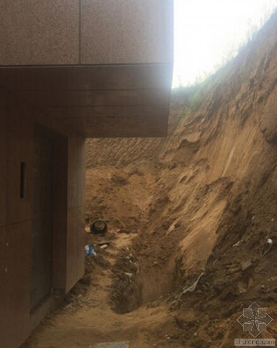 """哈尔滨""""哈南之星""""工地土坡滑坡 施工环境非常恶劣"""