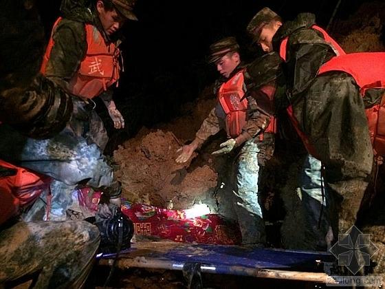 强降雨导致宁德柘荣发生山体滑坡 3名群众遇难