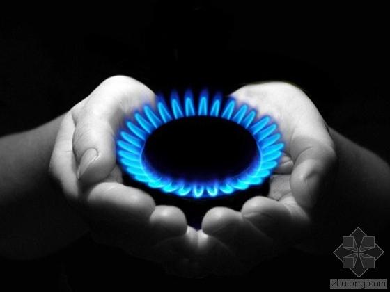 天然气消费增速放缓 倒逼气价改革提前