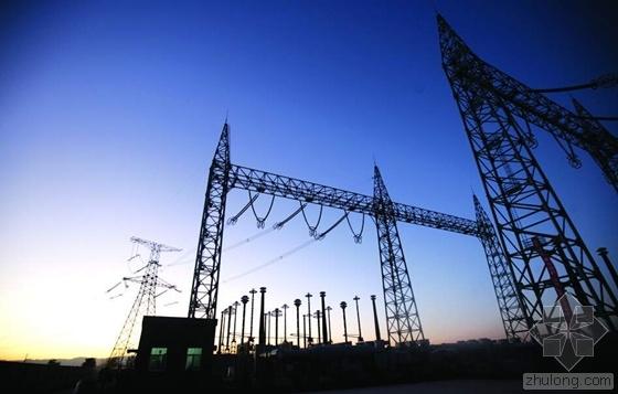新电改对电网企业冲击大 影响电网企业财务管理