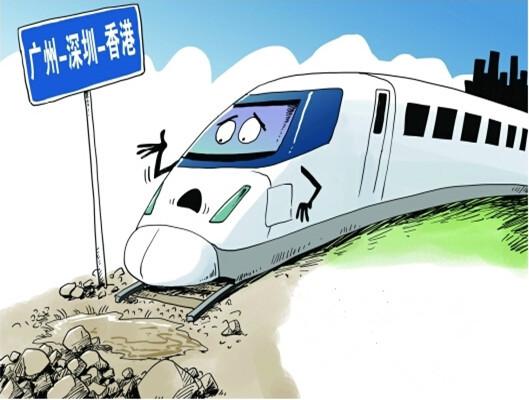 香港高铁造价超支三成被疑烂尾