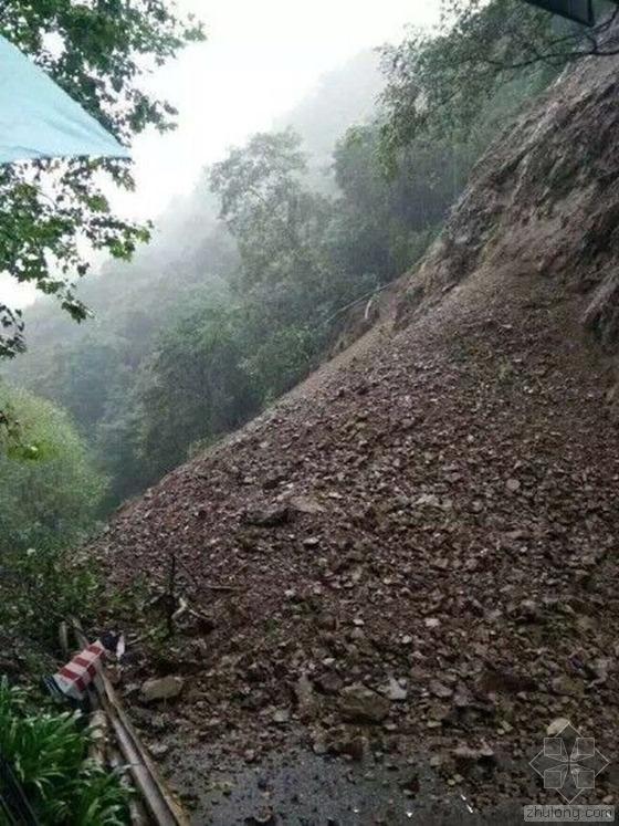 峨眉山景区山体滑坡 致1死5伤
