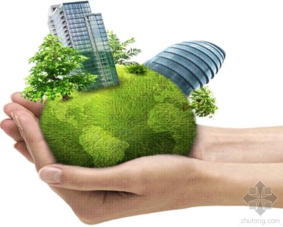 """中央空调该怎样助力""""绿色建筑"""""""