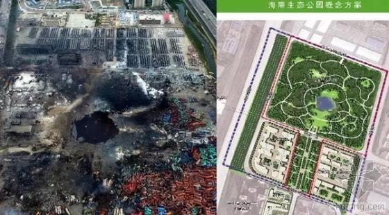 天津港爆炸遗址将建生态公园明年7月底完工