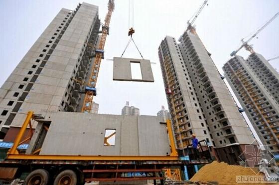 """住建部:未来的住宅建造将像生产汽车一样 """"搭积木""""般的住宅产业"""
